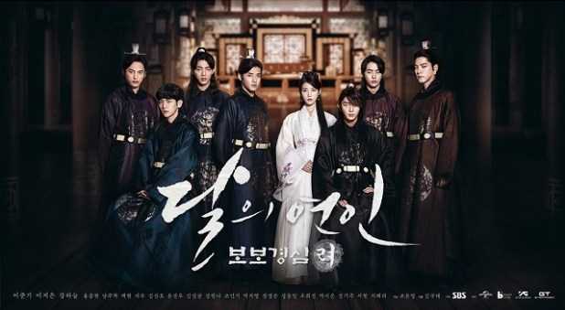 """""""Scarlet Heart: Goryeo"""" To Air Director's Cuts Of Previous Episodes To Reengage Viewers?"""