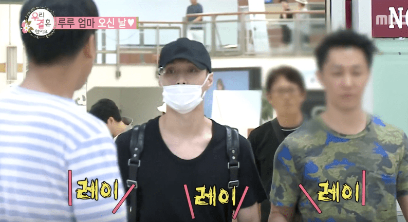 "Watch: EXO's Lay Makes Surprise Appearance On ""We Got Married"""