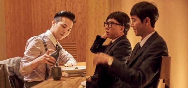 G-Dragon Park Myungsoo Kwanghee