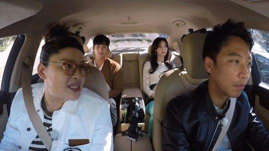 ji chang wook yoona taxi the k2