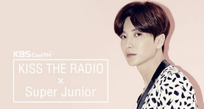 """Super Junior's Leeteuk Leaving """"Kiss The Radio,"""" Radio Show At Risk Of Being Cancelled"""