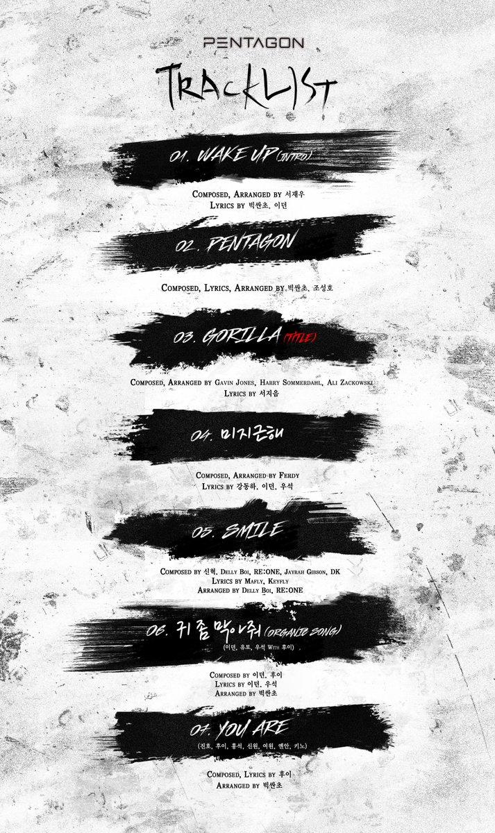 pentagon mini album