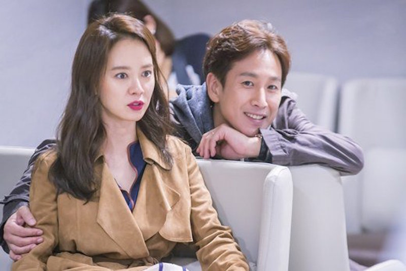 Lee Sun Gyun Song Ji Hyo
