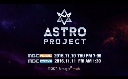 ASTRO project