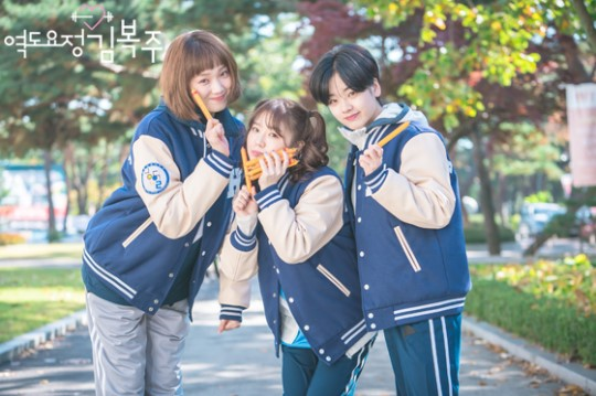Hasil gambar untuk Weightlifting Fairy Kim Bok-Joo