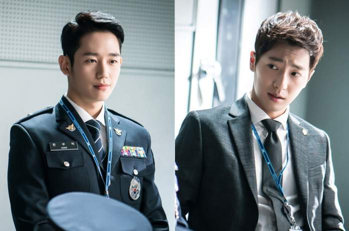Image result for jung hae in