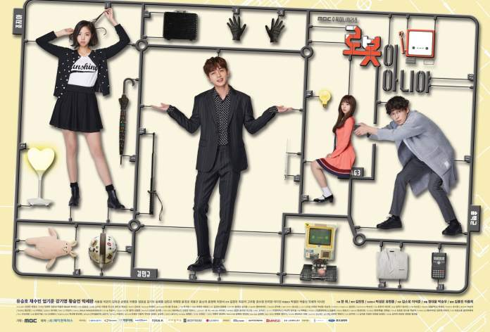 Image result for i am not a robot mbc poster