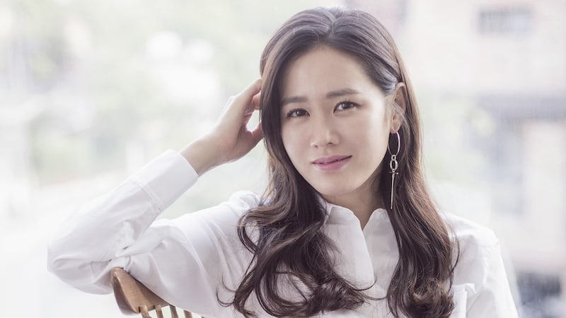 Son Ye Jin Confirmed To Return To Small Screen After 5