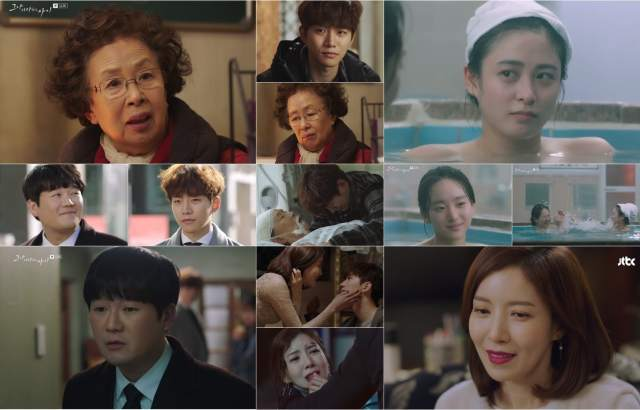 Image result for just between lovers jtbc ep 10