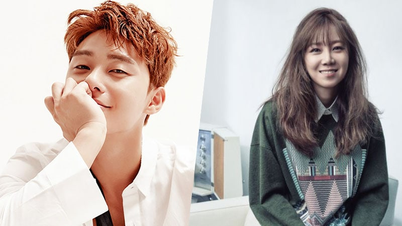 Park Seo Joon And Gong Hyo Jin To Cameo In Film Starring