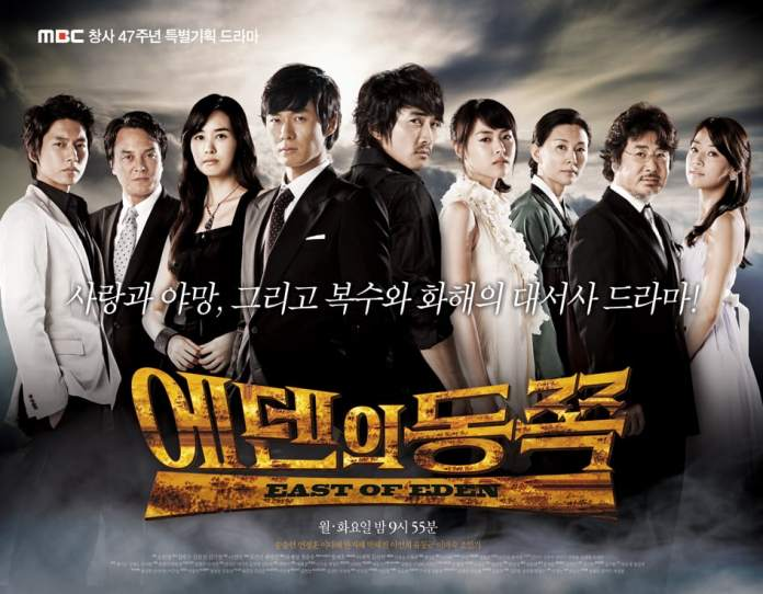 - East of Eden - 7 K-Dramas Turning 10 Years Old In 2018 That Should Be On Your Watchlist  - East of Eden - 7 K-Dramas Turning 10 Years Old In 2018 That Should Be On Your Watchlist