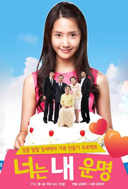 - You Are My Destiny - 7 K-Dramas Turning 10 Years Old In 2018 That Should Be On Your Watchlist  - You Are My Destiny - 7 K-Dramas Turning 10 Years Old In 2018 That Should Be On Your Watchlist