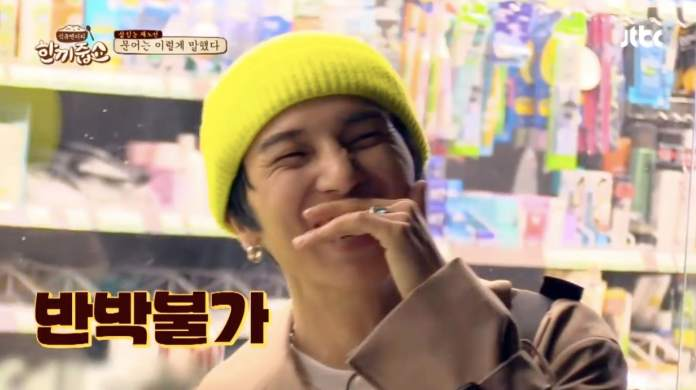 """- Song Mino 2 - WINNER's Song Mino Opens Up About His Dreams After Becoming 1st Guest To Fail Twice On """"Let's Eat Dinner Together""""  - Song Mino 2 - WINNER's Song Mino Opens Up About His Dreams After Becoming 1st Guest To Fail Twice On """"Let's Eat Dinner Together"""""""