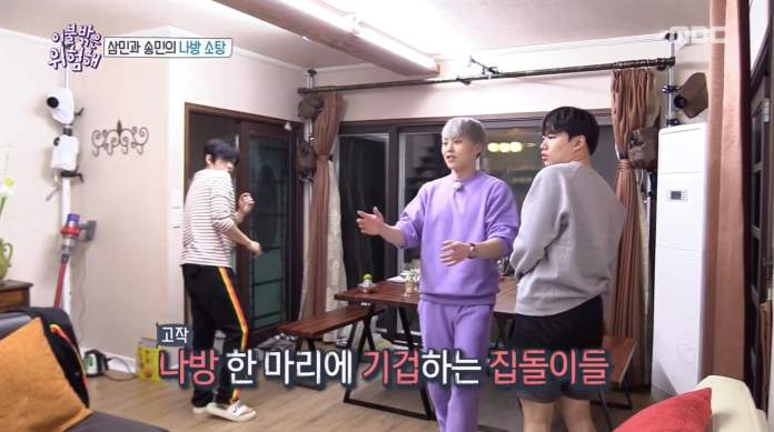 - Its Dangerous Beyond the Blankets5 - Watch: EXO's Xiumin, WINNER's Song Mino, And Kim Min Suk Wage Hilarious Battle Against Moth  - Its Dangerous Beyond the Blankets5 - Watch: EXO's Xiumin, WINNER's Song Mino, And Kim Min Suk Wage Hilarious Battle Against Moth