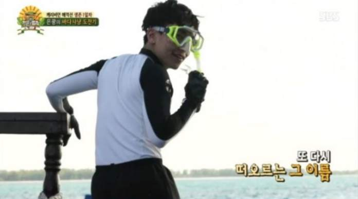 "- btob eunkwang - BTOB's Eunkwang Stars In Highest-Rated Moment Of This Week's ""Law Of The Jungle""  - btob eunkwang - BTOB's Eunkwang Stars In Highest-Rated Moment Of This Week's ""Law Of The Jungle"""