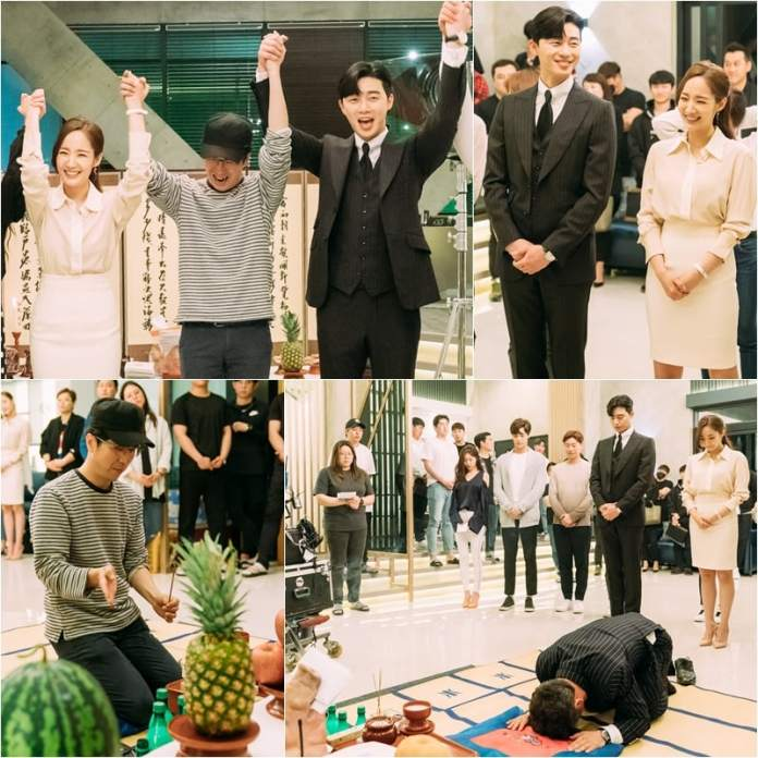 "- Whats Wrong with Secretary Kim - Park Seo Joon And Park Min Young Attend Good Luck Ceremony For ""What's Wrong With Secretary Kim?""  - Whats Wrong with Secretary Kim - Park Seo Joon And Park Min Young Attend Good Luck Ceremony For ""What's Wrong With Secretary Kim?"""