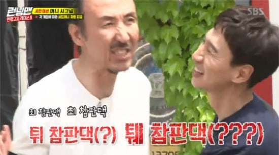 """- Han Ki Bum - """"Running Man"""" Cast Meet Their Doppelgangers For Double The Fun  - Han Ki Bum - """"Running Man"""" Cast Meet Their Doppelgangers For Double The Fun"""
