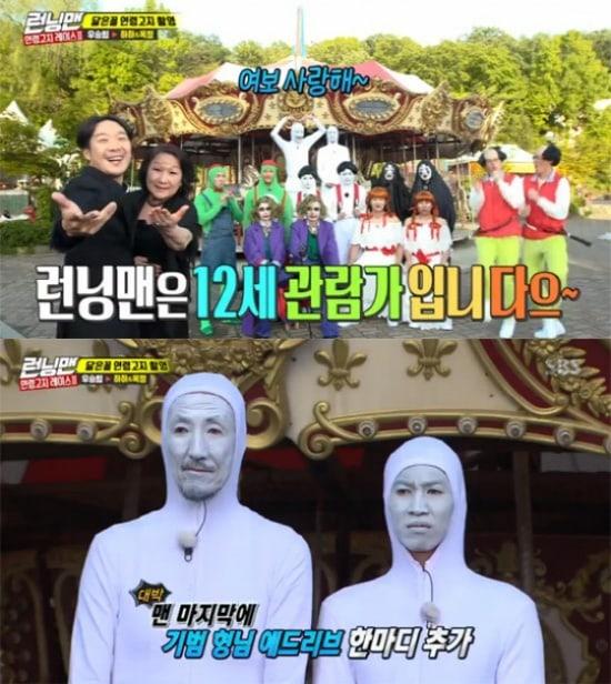 """- Running Man7 - """"Running Man"""" Cast Meet Their Doppelgangers For Double The Fun  - Running Man7 - """"Running Man"""" Cast Meet Their Doppelgangers For Double The Fun"""