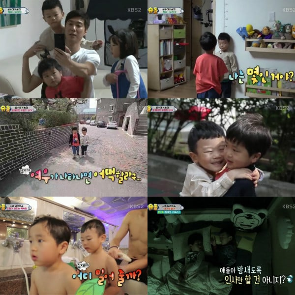 "- The Return of Superman1 - Go Ji Yong Takes On The Challenge Of Caring For 4 Kids On ""The Return Of Superman""  - The Return of Superman1 - Go Ji Yong Takes On The Challenge Of Caring For 4 Kids On ""The Return Of Superman"""