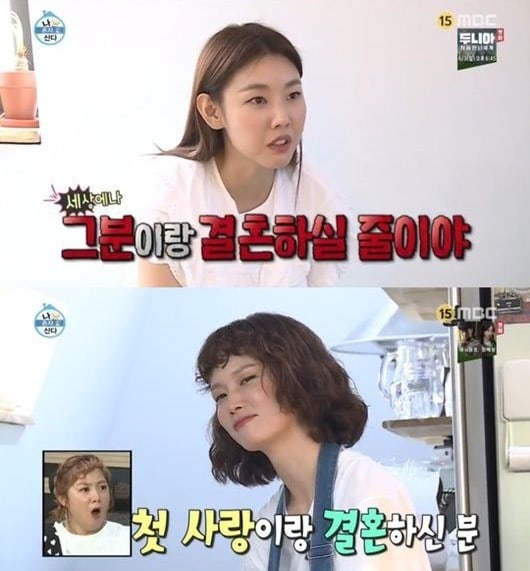 "- Han Hye Jin Song Kyung Ah - Song Kyung Ah Teases Han Hye Jin About Her Relationship With Jun Hyun Moo On ""I Live Alone""  - Han Hye Jin Song Kyung Ah - Song Kyung Ah Teases Han Hye Jin About Her Relationship With Jun Hyun Moo On ""I Live Alone"""
