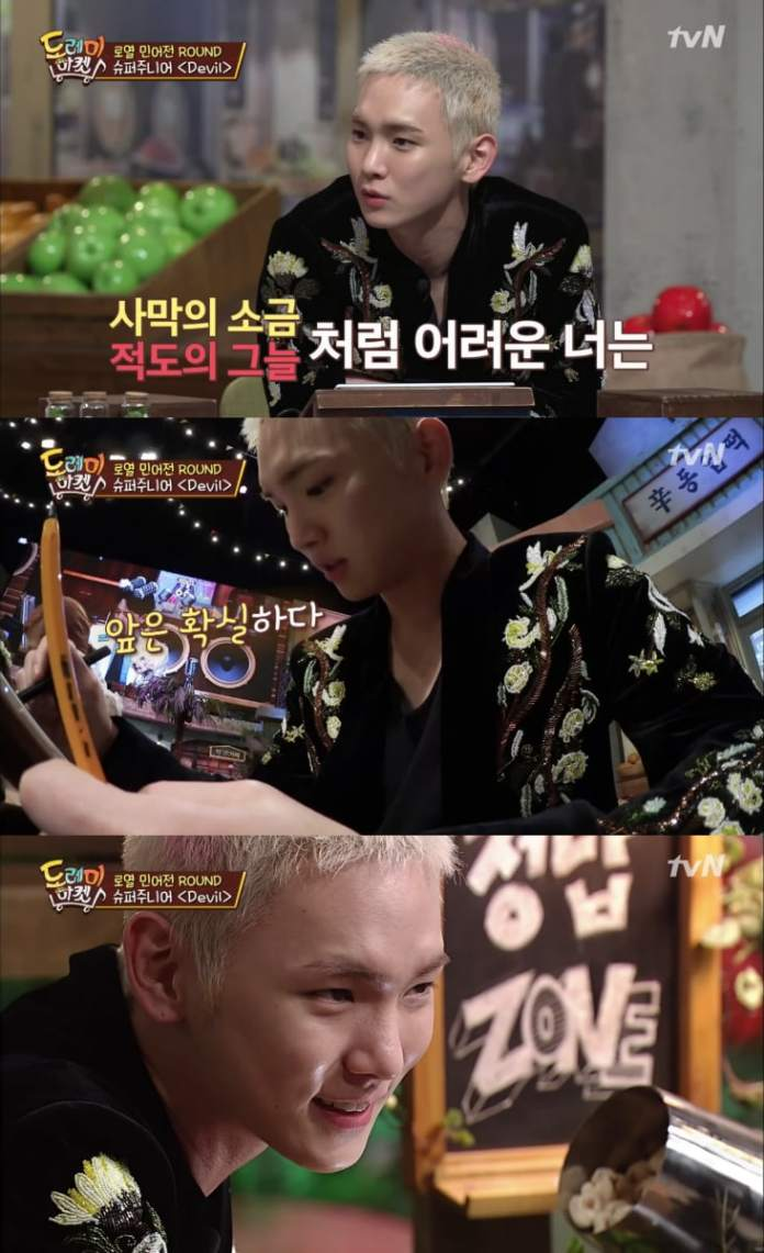 """- Key11 - Watch: SHINee's Key Uses His Knowledge As An SM Artist To Guess Lyrics To Super Junior's """"Devil""""  - Key11 - Watch: SHINee's Key Uses His Knowledge As An SM Artist To Guess Lyrics To Super Junior's """"Devil"""""""