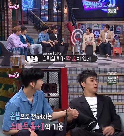 """- Unexpected Q1 - WINNER's Lee Seung Hoon Amazes Everyone With His Knowledge And Quiz-Solving Skills On """"Unexpected Q""""  - Unexpected Q1 - WINNER's Lee Seung Hoon Amazes Everyone With His Knowledge And Quiz-Solving Skills On """"Unexpected Q"""""""