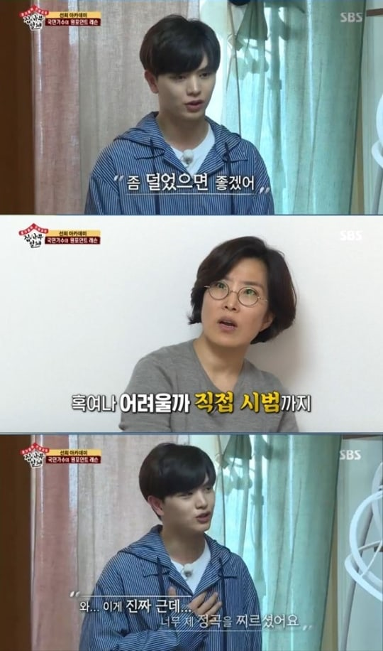 - Master in the House2 - BTOB's Yook Sungjae Nervously Sings In Front Of Lee Sun Hee And Receives A Vocal Lesson  - Master in the House2 - BTOB's Yook Sungjae Nervously Sings In Front Of Lee Sun Hee And Receives A Vocal Lesson