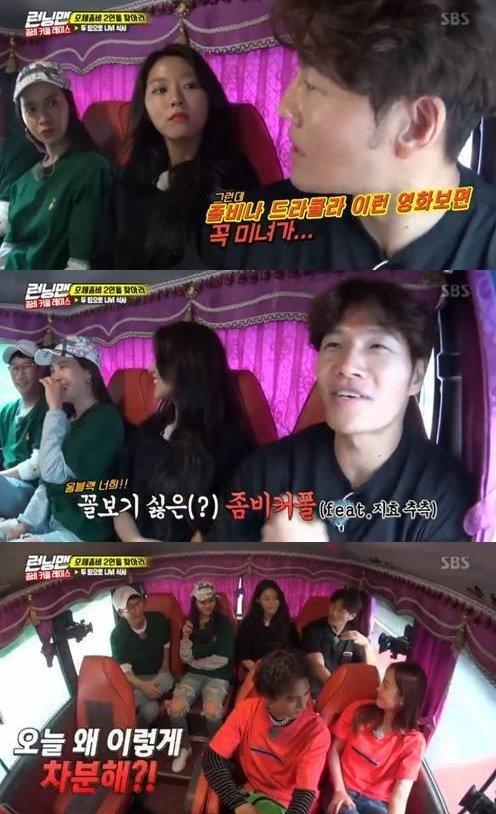 "- seolhyun running man - ""Running Man"" Members Share Their Impressions Of AOA's Seolhyun  - seolhyun running man - ""Running Man"" Members Share Their Impressions Of AOA's Seolhyun"