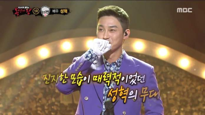 "- Sung Hyuk - Talented Actor From ""Hwayugi"" Moves Audience With His Voice On ""The King Of Mask Singer""  - Sung Hyuk - Talented Actor From ""Hwayugi"" Moves Audience With His Voice On ""The King Of Mask Singer"""