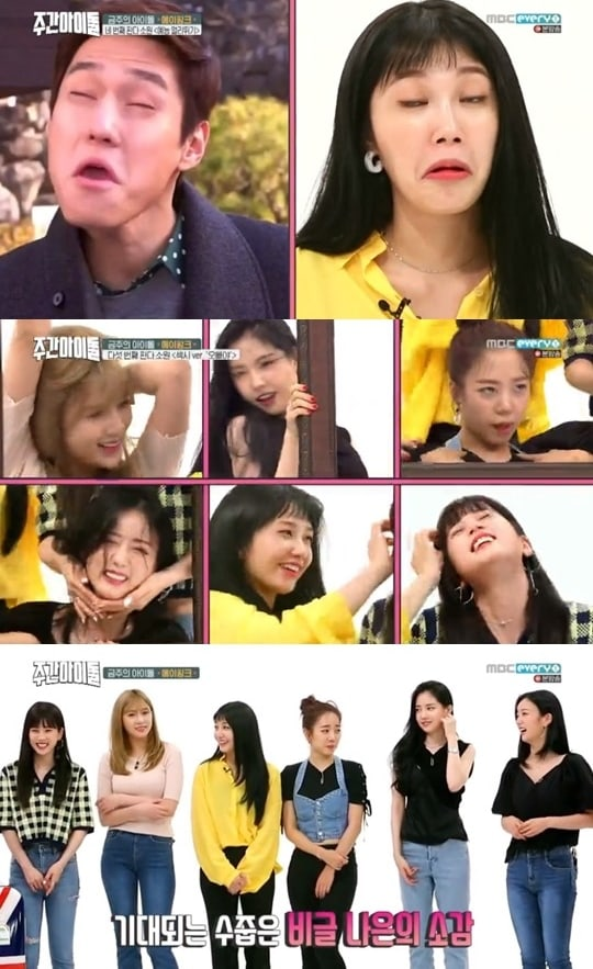 """- Apink1 - Watch: Apink Takes On Hilarious Missions From Their Fans On """"Weekly Idol""""  - Apink1 - Watch: Apink Takes On Hilarious Missions From Their Fans On """"Weekly Idol"""""""