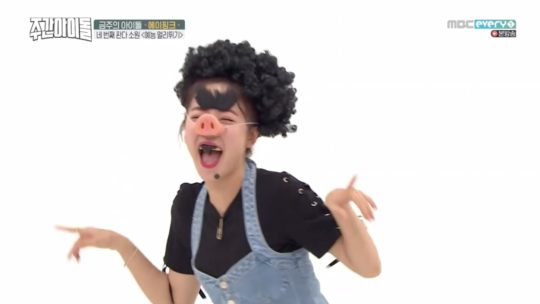 """- apink weekly idol namjoo 540x304 - Watch: Apink Takes On Hilarious Missions From Their Fans On """"Weekly Idol""""  - apink weekly idol namjoo 540x304 - Watch: Apink Takes On Hilarious Missions From Their Fans On """"Weekly Idol"""""""