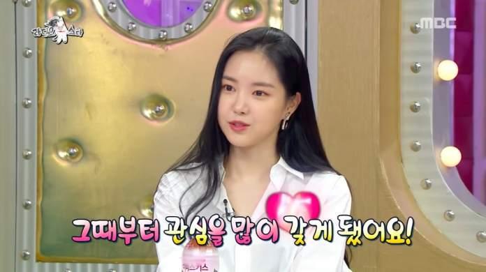 - son naeun - Apink's Son Naeun Shares Why She Feels Drawn To TWICE's Tzuyu  - son naeun - Apink's Son Naeun Shares Why She Feels Drawn To TWICE's Tzuyu