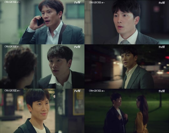 "- Familiar Wife2 - ""Familiar Wife"" Surprises Viewers With Unexpected Plot Twist + Sees Ratings Boost  - Familiar Wife2 - ""Familiar Wife"" Surprises Viewers With Unexpected Plot Twist + Sees Ratings Boost"