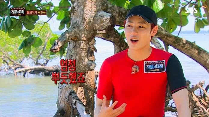 """- law of the jungle 8 - Wanna One's Ha Sung Woon Shows His Survival Skills As Fastest Idol To Light Fire On """"Law Of The Jungle""""  - law of the jungle 8 - Wanna One's Ha Sung Woon Shows His Survival Skills As Fastest Idol To Light Fire On """"Law Of The Jungle"""""""