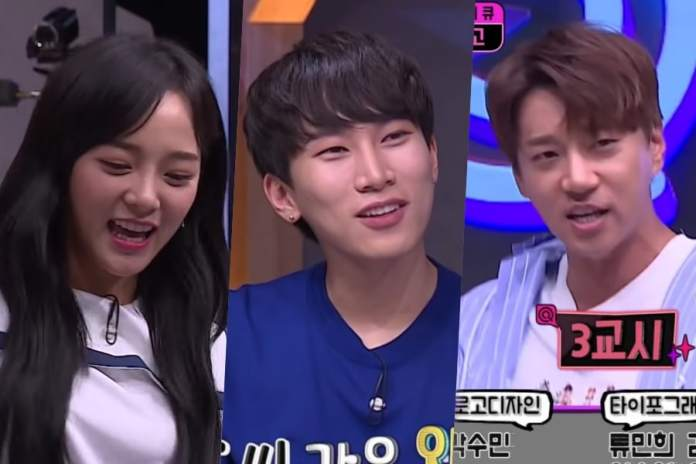 "- Kim Sejeong Eunkwang Hwang Chi Yeol  - Watch: gugudan's Kim Sejeong, BTOB's Eunkwang, And Hwang Chi Yeol Practice English In ""Unexpected Q"" Preview  - Kim Sejeong Eunkwang Hwang Chi Yeol  - Watch: gugudan's Kim Sejeong, BTOB's Eunkwang, And Hwang Chi Yeol Practice English In ""Unexpected Q"" Preview"