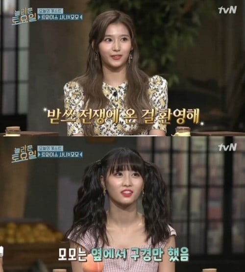 "- TWICE Sana Momo - ""Amazing Saturday"" CP Praises TWICE's Momo And Sana For Their Recent Guest Appearance  - TWICE Sana Momo - ""Amazing Saturday"" CP Praises TWICE's Momo And Sana For Their Recent Guest Appearance"