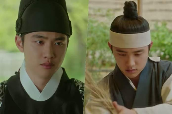 "- EXO D - Watch: EXO's D.O. Goes From Crown Prince To Hopeless Fool In ""100 Days My Prince"" Teaser  - EXO D - Watch: EXO's D.O. Goes From Crown Prince To Hopeless Fool In ""100 Days My Prince"" Teaser"