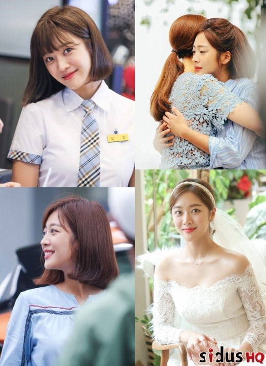"""- Jo Bo Ah1 - Jung Hye Young, Chae Si Ra, Jo Bo Ah, And More Share Thoughts On End Of """"Goodbye To Goodbye""""  - Jo Bo Ah1 - Jung Hye Young, Chae Si Ra, Jo Bo Ah, And More Share Thoughts On End Of """"Goodbye To Goodbye"""""""