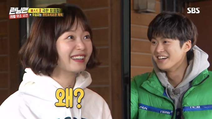 "running man"" cast teases jun so min for flirting with gong"