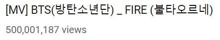 """El MV de """"Fire"""" de BTS se convierte en el segundo del grupo en alcanzar 500 millones de vistas 1"""