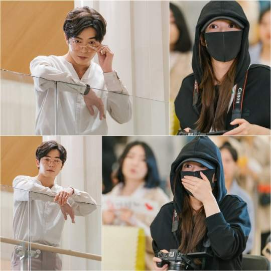 "Kim Jae Wook Can't Take His Eyes Off Park Min Young On ""Her ..."
