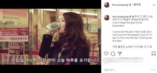 Sempat Tulis Postingan Ambigu Ditengah Kontroversi Mina dan Jimin, Youkyung Mantan Anggota AOA Berikan Klarifikasi oleh - parkjihoon.xyz