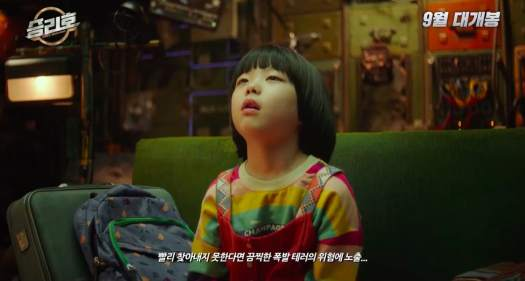 Watch: Song Joong Ki, Kim Tae Ri, And More Discover A ...