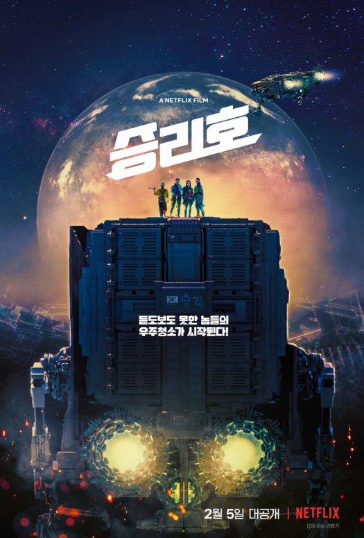 Sinopsis Space Sweepers, Film Sci-Fi Song Joong Ki Tayang ...