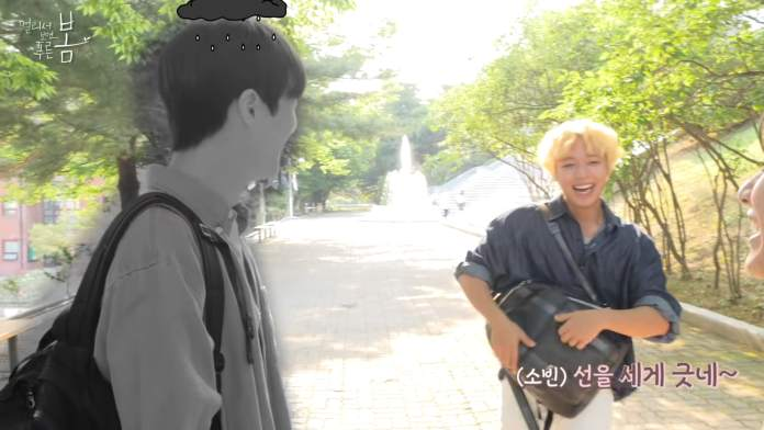 Bae In Hyuk Park Ji Hoon asiafirstnews