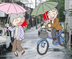 自転車 傘さし