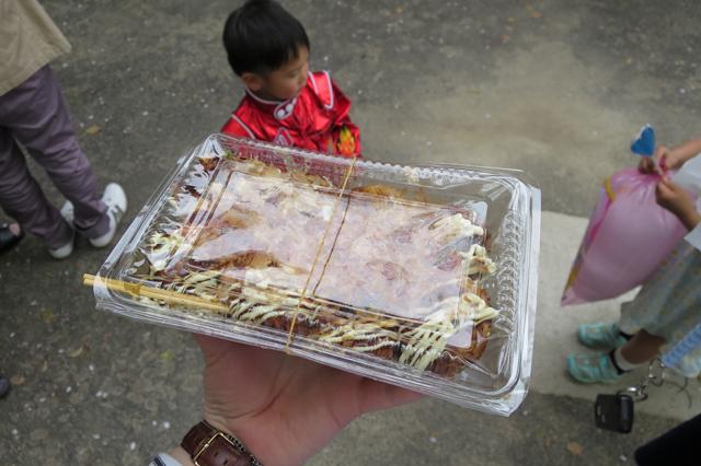 tokoname takoyaki