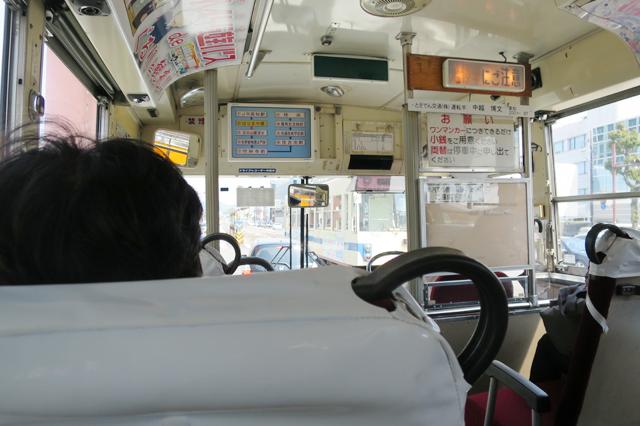 kochi - bus