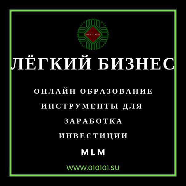 онлайн_образование