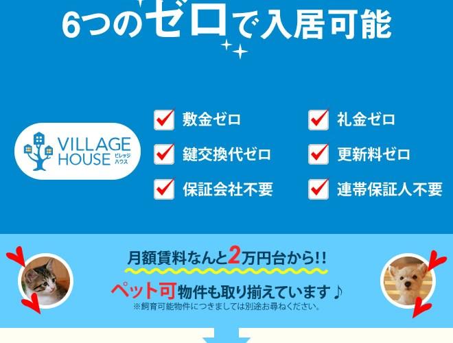 キタ――(゚∀゚)――!!激安 家賃2万円台の噂の物件。